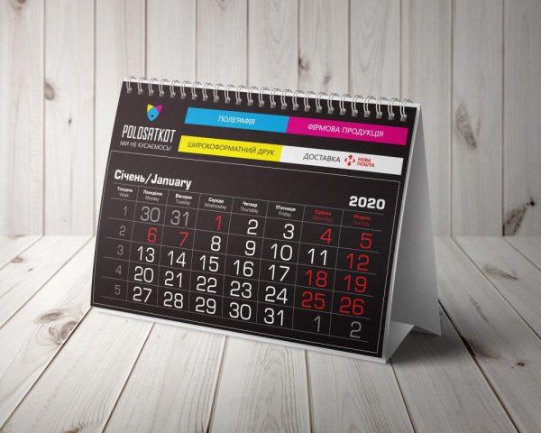 Перекидной настольный календарь
